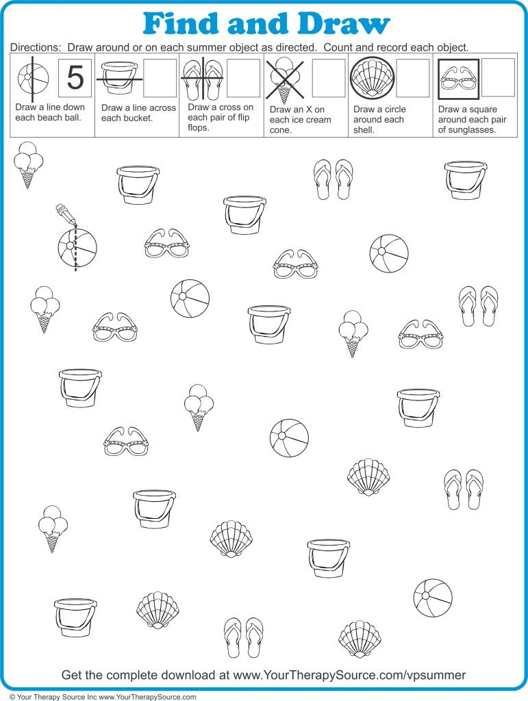 worksheet Free Visual Perception Worksheets summer visual perceptual puzzle from httpyourtherapysource com comvpsummerfreebie html