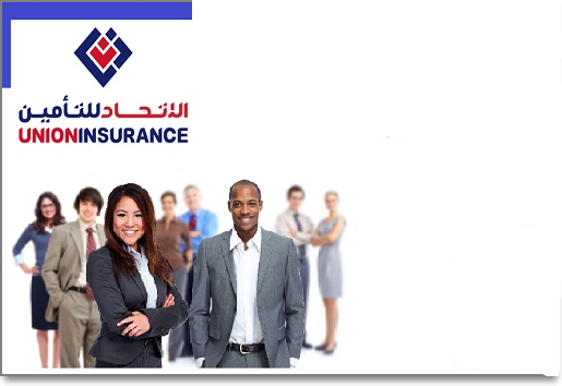 Union Insurance Company UAE in 2020 Companies in dubai