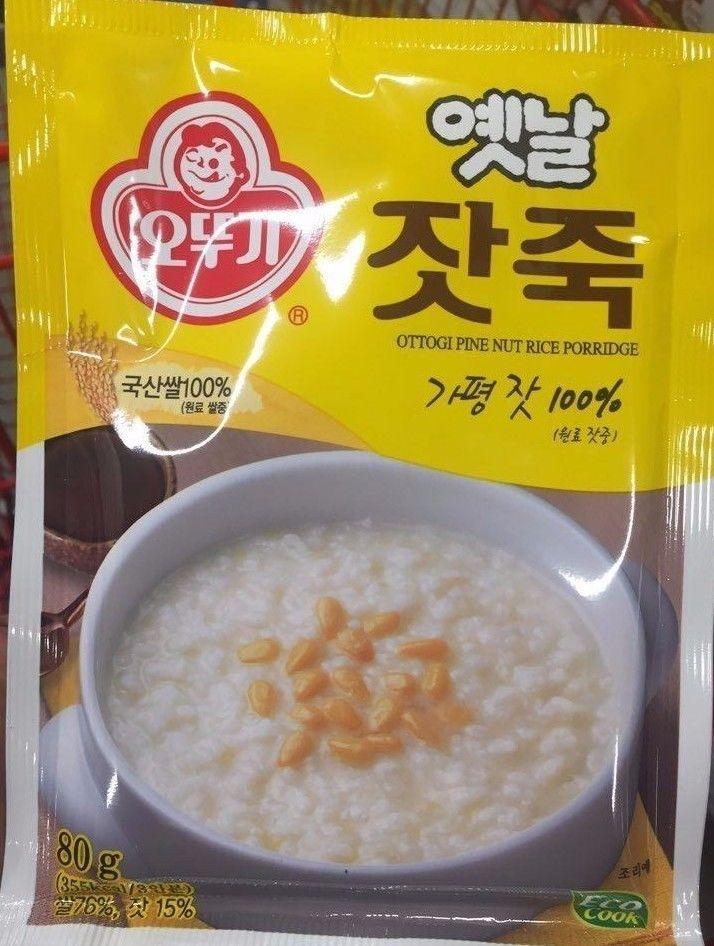[OTTOGI] Korean Instant Pine Nut Rice Porridge Quick Dish Recipe #OTTOGI