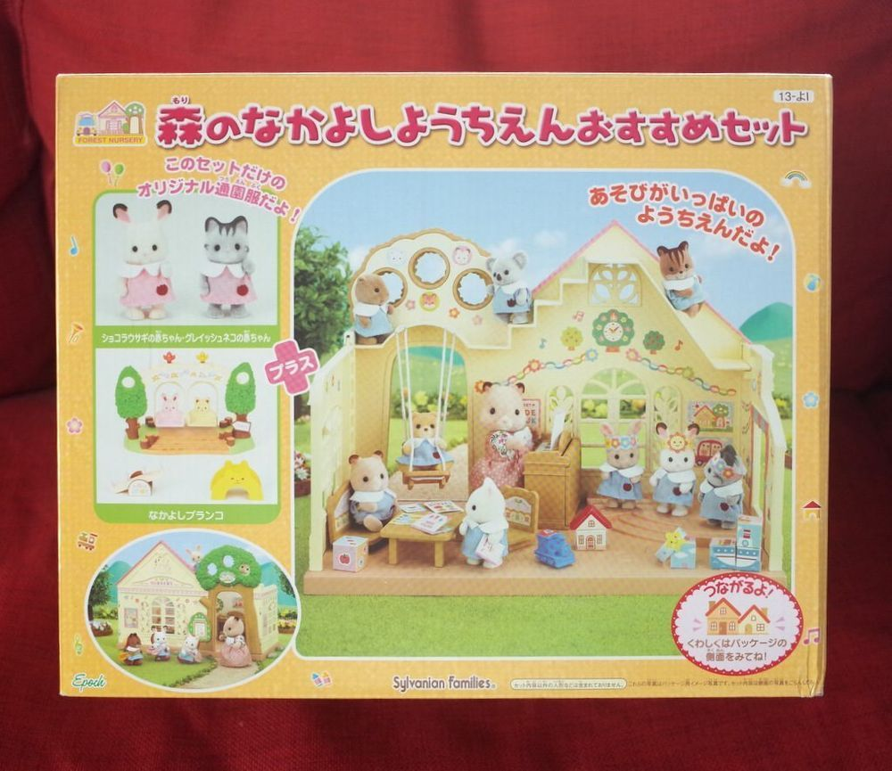 Sylvanian Families Forest Nursery School Recommend Set Epoch Calico Critters Sylvanianfamilies Forest Nursery Nursery School Sylvanian Families
