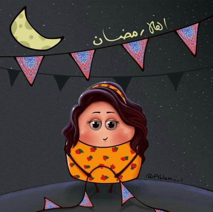 أهلا رمضان Ramadan Activities Character Disney Characters