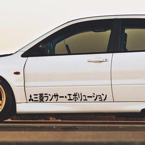 X Multiple Color Car Graphics Mitsubishi Lancer Japanese Vinyl - Decals for trucks customizedcustom graphics decals honda chevy ford gmc mitsubishi