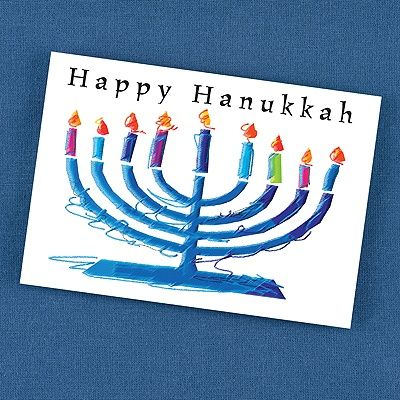 Menorah Sketch- Holiday Card- Item NumberYM8997FC Hanukkah Cards - invitation wording for candle party