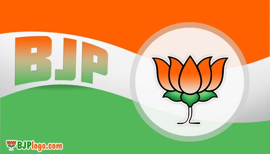 Bjp Logo Whatsapp Picture Logo Banner Background Images Logos