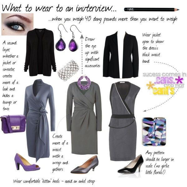 what to wear for post office interview