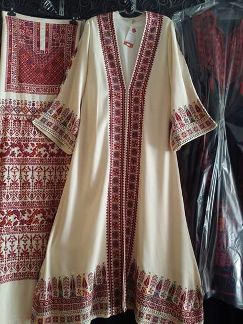 Palestinian Palestinian Embroidery Dress Embroidery Designs Fashion Eclectic Fashion