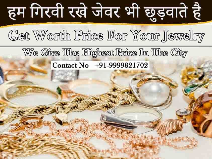 23++ How to sell your jewelry for the best price ideas