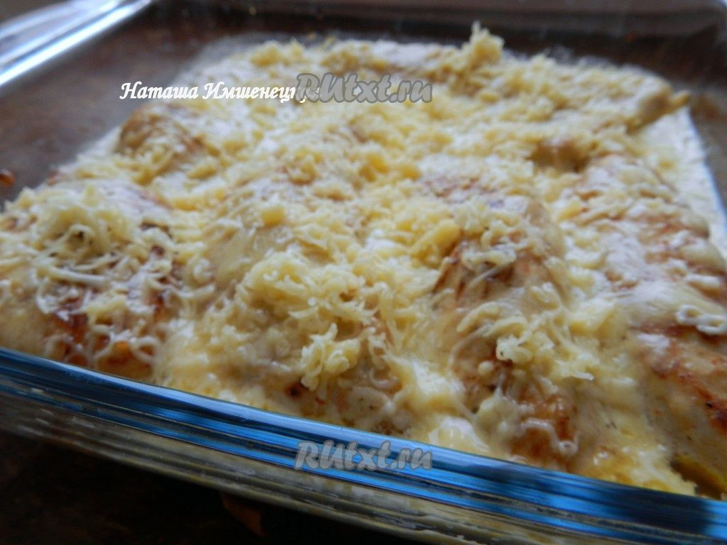 индейка в сливочном соусе в духовке рецепт с фото