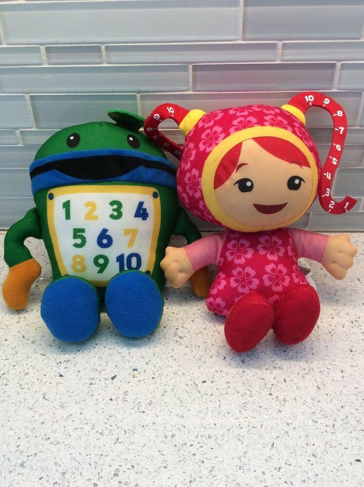 Fisher Price Team Umizoomi Lot Bot Milli 9 Plush Stuffed Toy