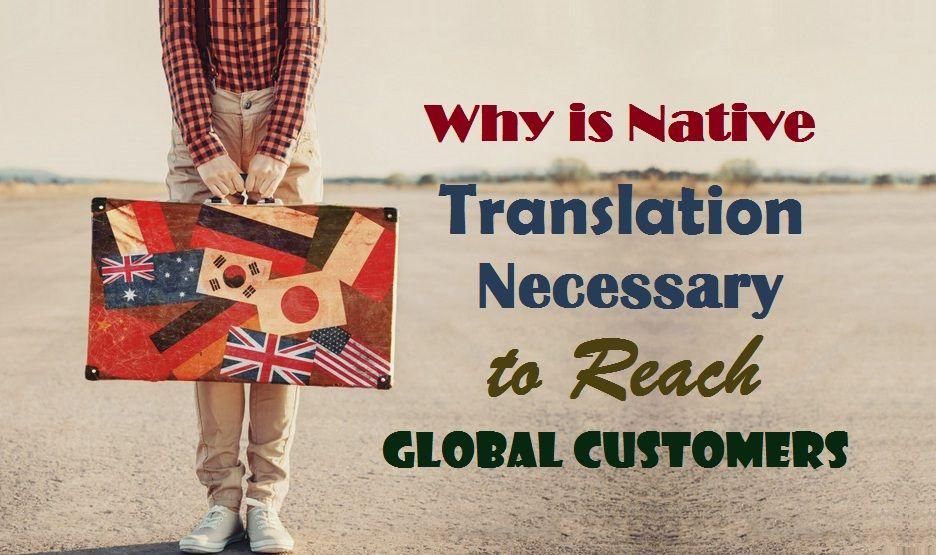مزاياي ترجمه بومي