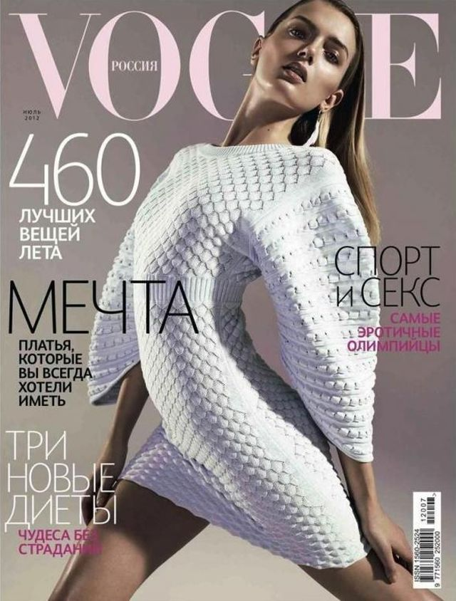 Fab July 2012 Vogue Russia cover w Lily Donaldson