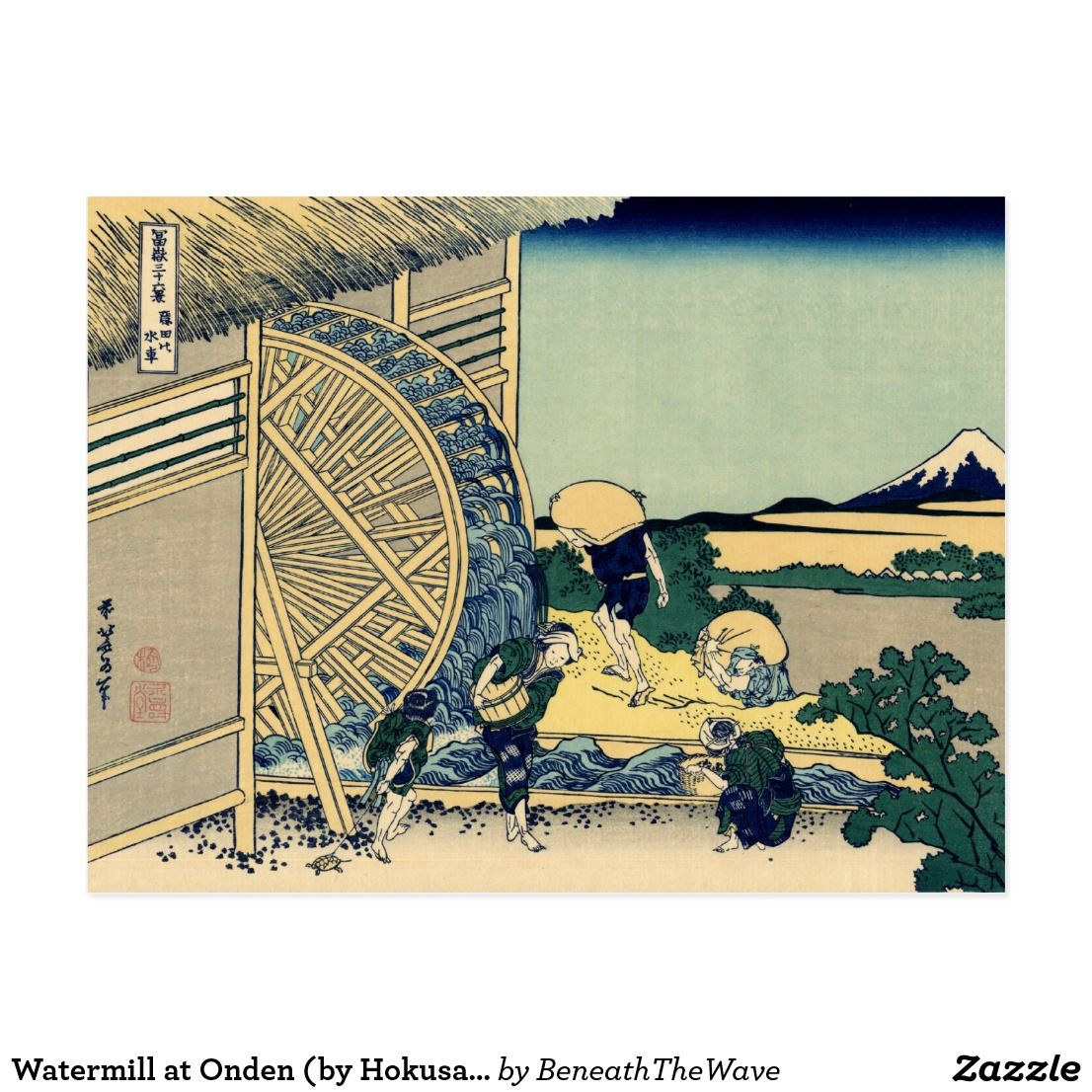 Carte Postale Watermill at Onden (by Hokusai)