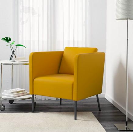 Ekero Fauteuil Skiftebo Jaune Mobilier De Salon Ikea Et Meuble