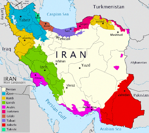 the many nations of iran