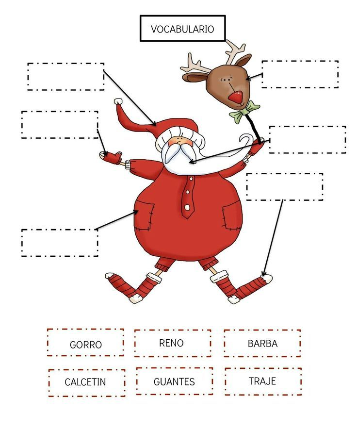 Actividades De Lecto Escritura Para Trabajar La Navidad Educativo