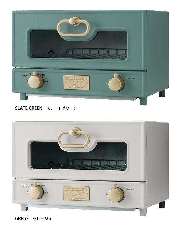 Smart Kitchen Toffy Grill Toaster Oven Toffee Rakuten Global Market Smart Kitchen Kitchen Appliances Design Oven Design