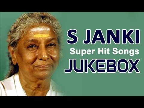 Singer S Janaki Super Hit Songs Collections Jukebox Youtube Old Song Download Audio Songs Free Download Hit Songs