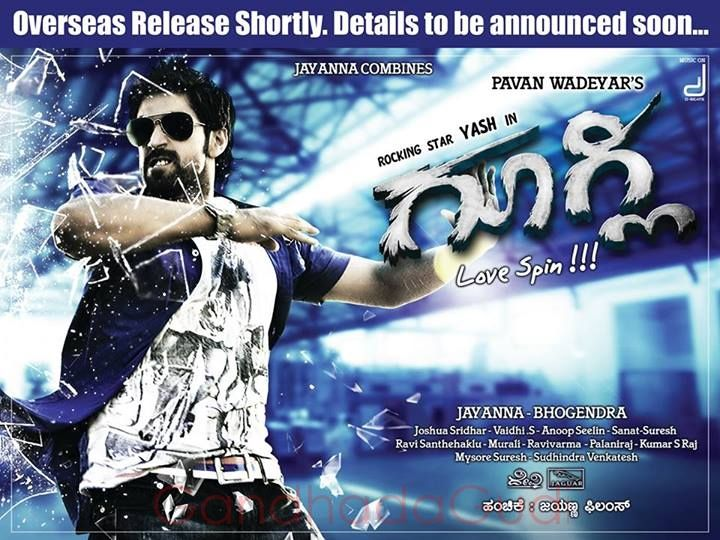 Googly Kannada Movie Poster Chitragudi Movie Posters Movies Kannada Movies