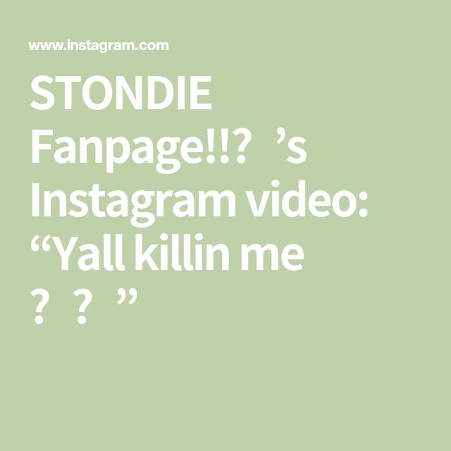 Editing Ideas For Fanpage Follow Me On Instagram Women Fashion