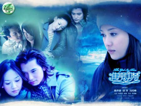 Amor Azul Drama Movie Posters Poster
