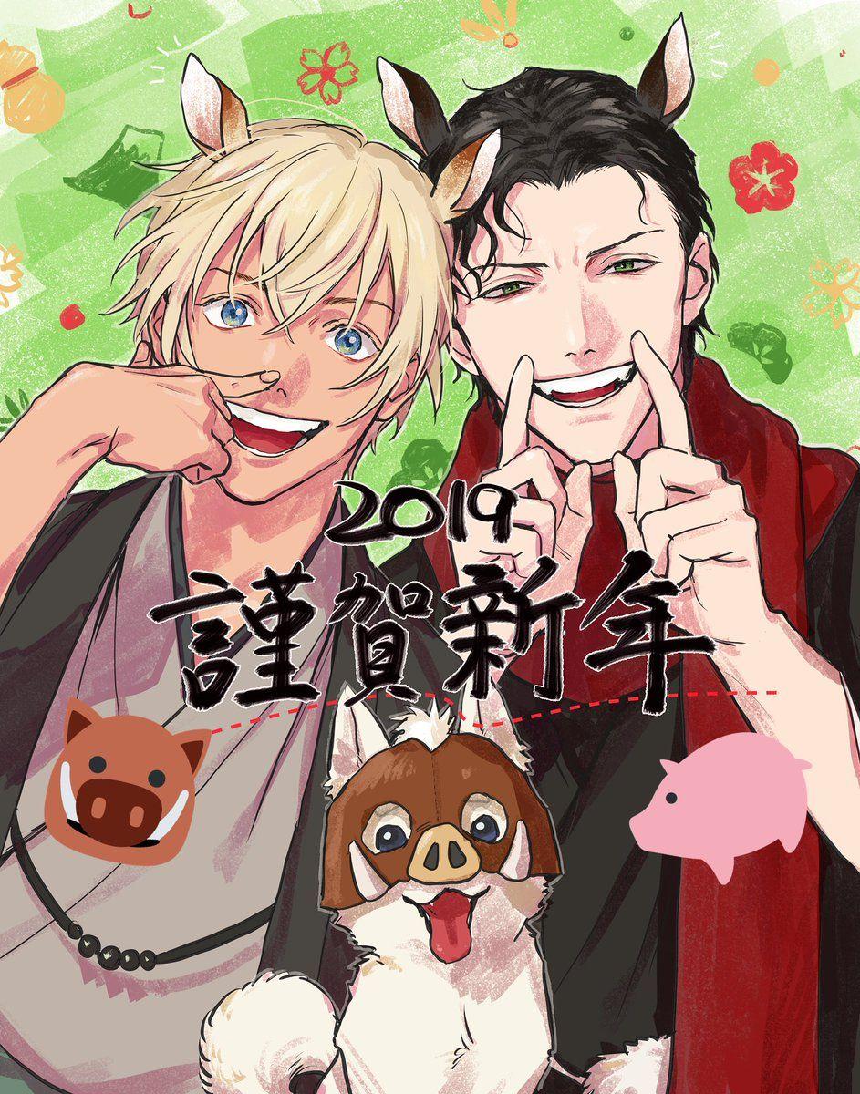 ゆのぱん on Anime, Detective, Character