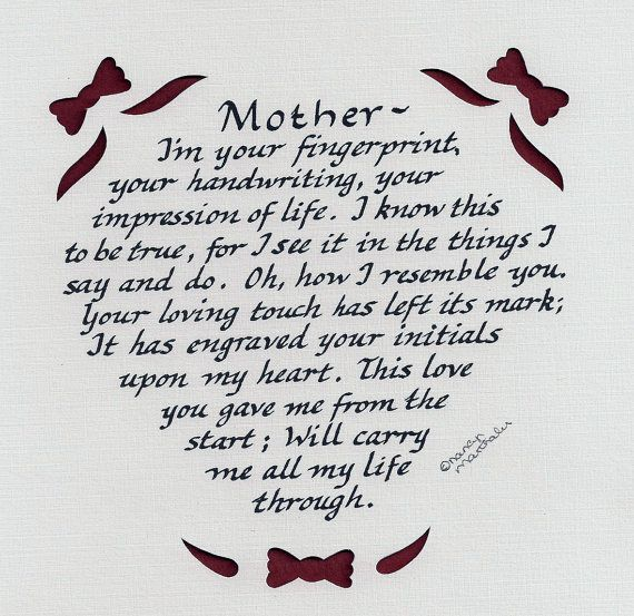 Mother poem original and calligraphy by