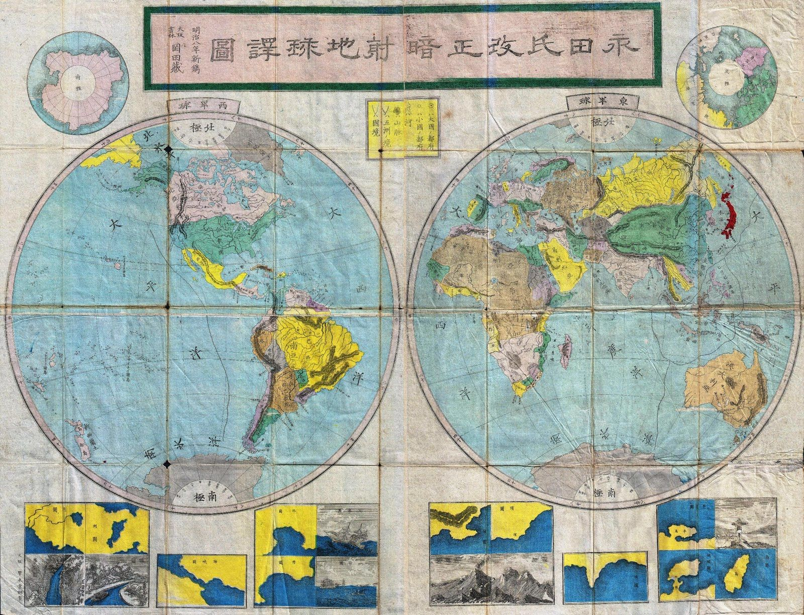 Japanese world map dated to 1875 the 8th year of the emperors japanese world map dated to 1875 the 8th year of the emperors meijis gumiabroncs Images