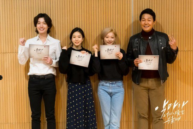 16 Wdcyn Ideas Park Sung Woong Korean Drama Drama