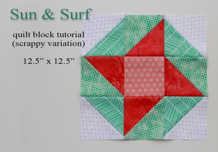 Sun and Surf - a quilt block tutorial