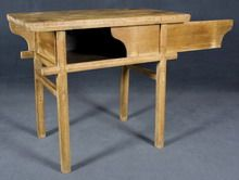 Chinese console in natural wood with a secret storage.  Width: 95cm  Depth: 51cm  Height:83cm
