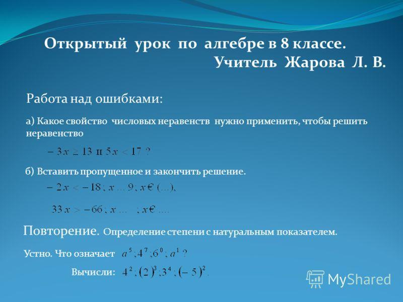 Конспекты практических работ по географии 10 класс по максаковскому