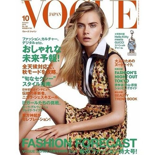 My new @voguejapan cover ❤️