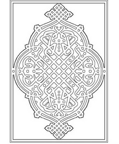 Ramadan Coloring Pages For Kids Is An Islamic Colouring Activity On RamadanThese