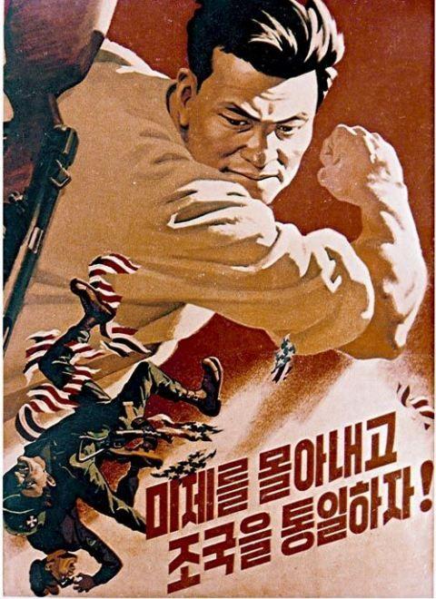 North Korean Propaganda Poster-3