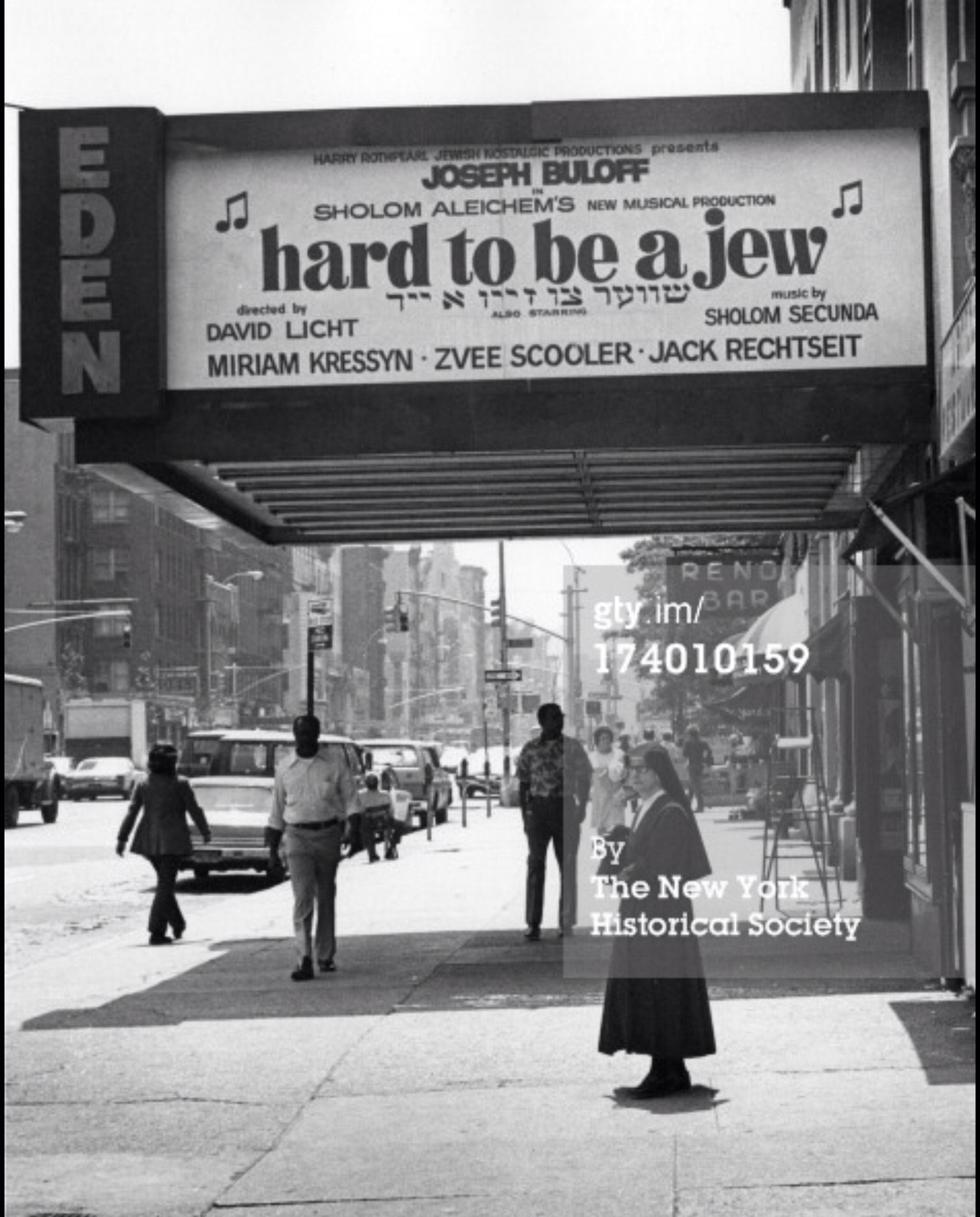Off Broadway Marquee Hard To Be A Jew Eden Theatre Theatre Broadway Theatre Broadway Shows