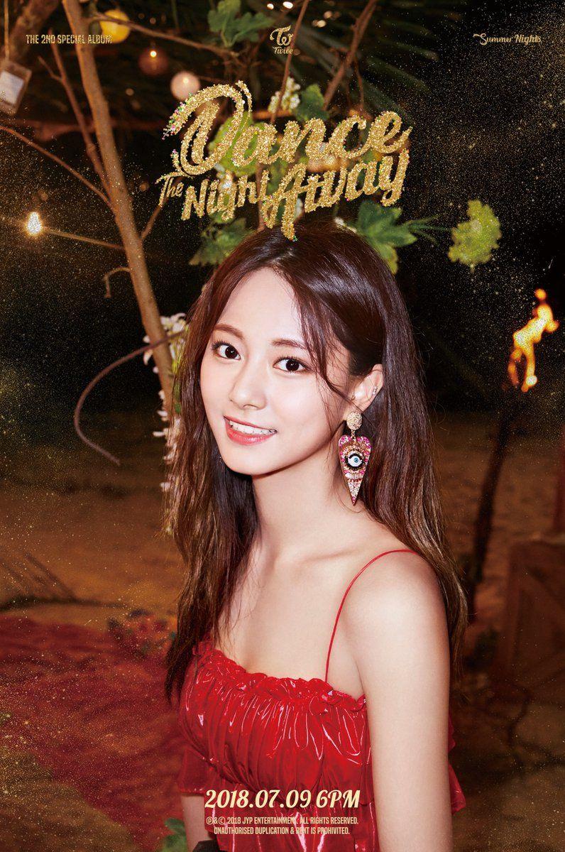 Twice On Dance The Night Away Tzuyu Twice Kpop