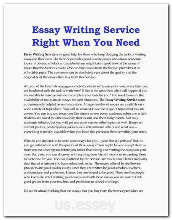 Academic Writers Wanted Fun Writing Assignments List Of Short