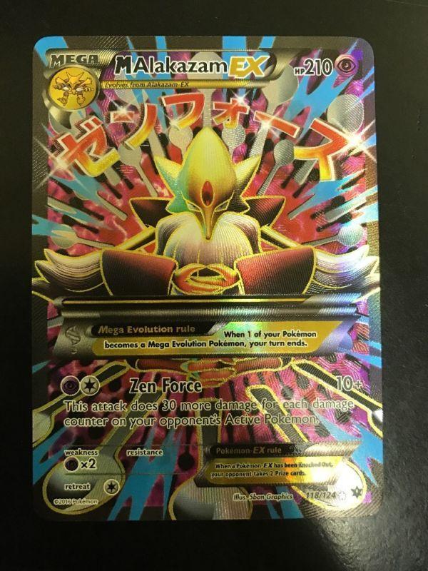Pokemon Card Mega Alakazam Ex Full Art Pokemon Cards Pokemon