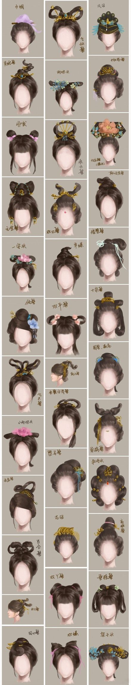 chinese princess hairstyles | beauty | historical hairstyles