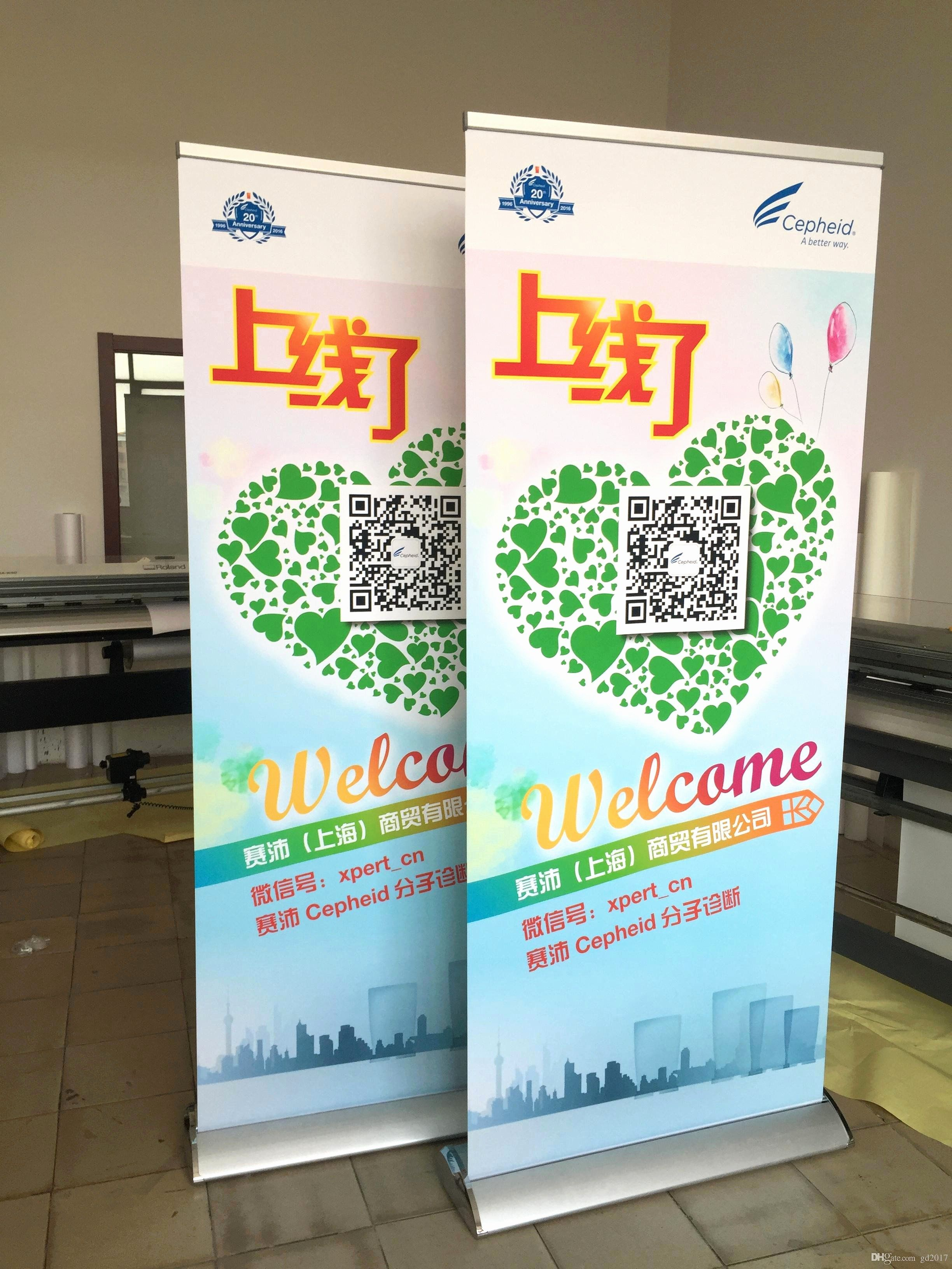 Roll Up Banner Template Free Beautiful Advertisement Banner Psd