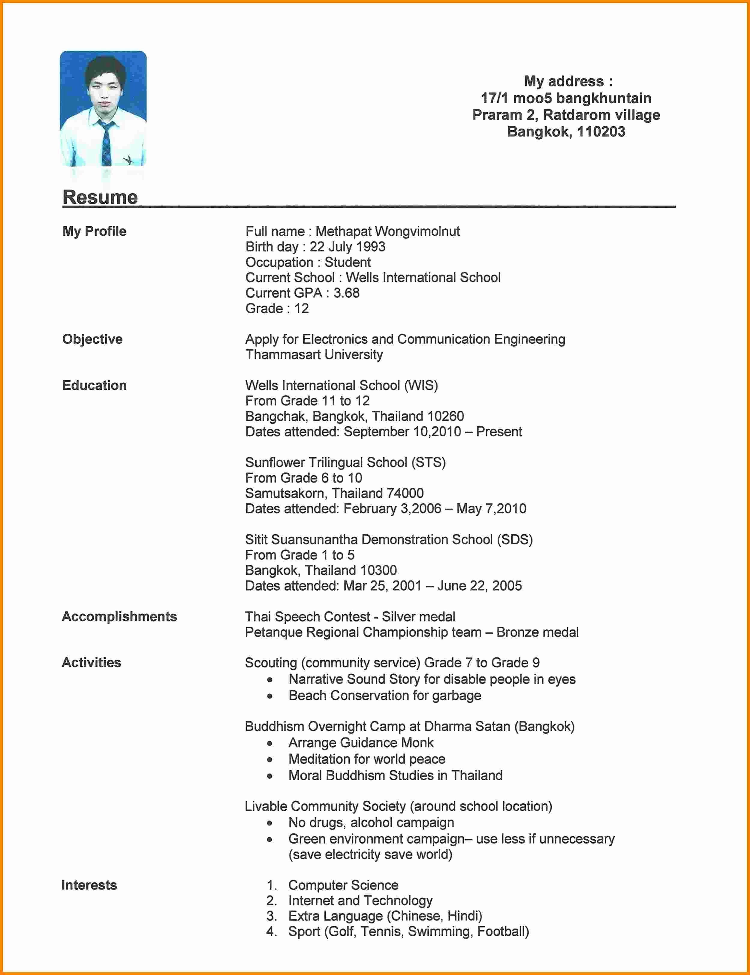 High School Job Resume Unique 5 Cv Template For High School Student College Resume Template High School Resume High School Resume Template