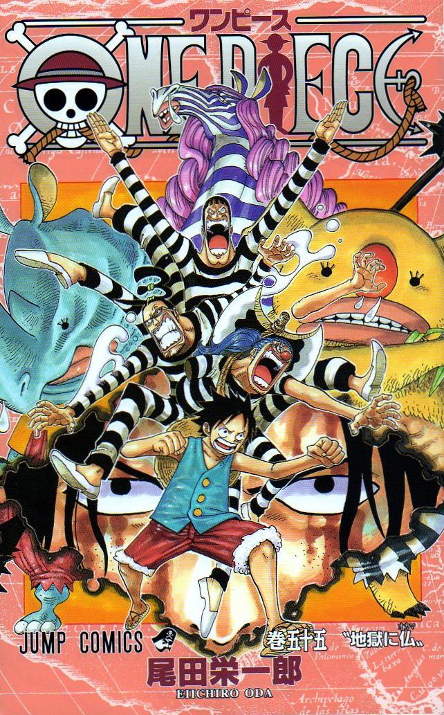 Volume Covers One Piece Manga One Piece Comic One Piece Anime