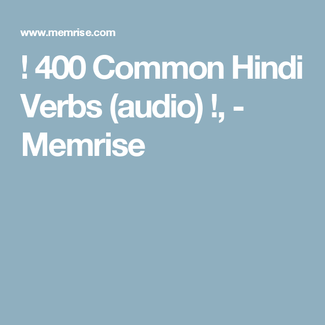 400 Common Hindi Verbs (audio) !, - Memrise | हिंदी