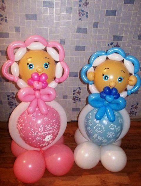Perro Con Globos Buscar Con Google Baby Shower Pinterest