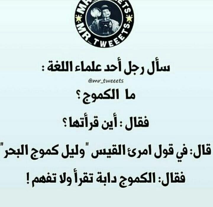 Pin By مريم جمعة عبدالله On جماليات لغتي البهية Math Arabic Calligraphy Math Equations