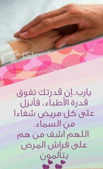 آمين يا رب العالمين M Djh Quran Verses Arabic Quotes Tumblr Islamic Quotes