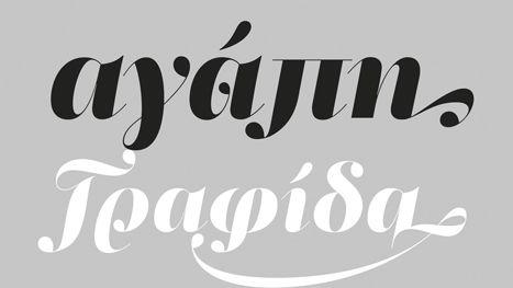 Regal Pro - red dot: grand prix 2012 – Typography | red dot design award