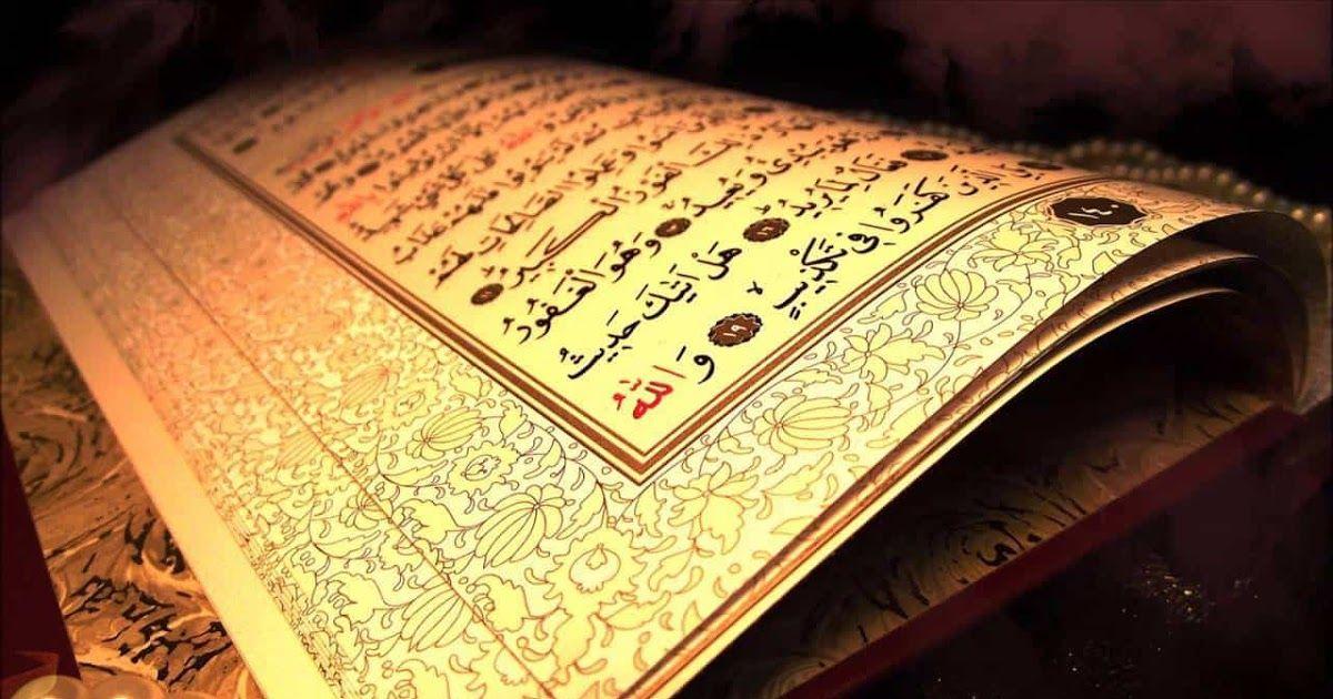 قام علماء تفسير الأحلام مثل ابن سيرين والنابلسي وابن شاهين بوضع تفسير رؤية قراءة سور القرآن الكريم في المنام و قراءة سور الق Quran Noble Quran Quran Recitation