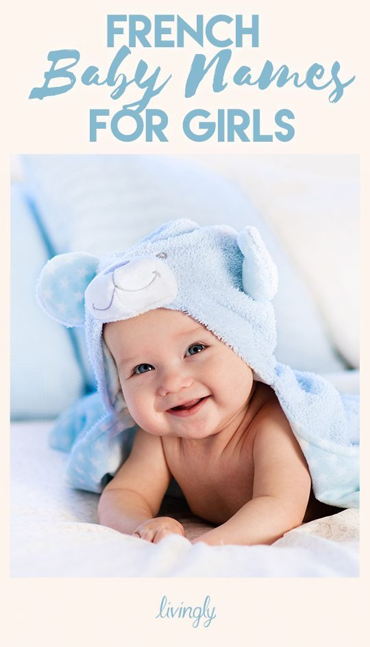 The sweetest French baby names for girls. | Bulldog, Fotos ...
