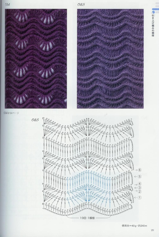 Crochet 300 | crochet symbols and tutorials | Pinterest | Croché ...